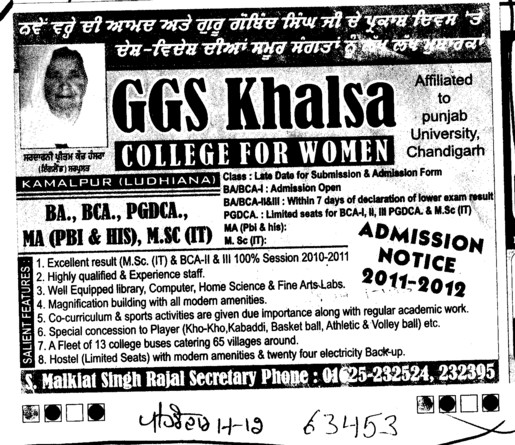 BA,BCA,PGDCA and MSc IT Courses (Guru Gobind Singh Khalsa College for Women)
