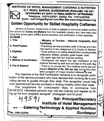 Golden Opportunity for Skilled Craftsman (Dr Ambedkar Institute of Hotel Management Catering and Nutrition)