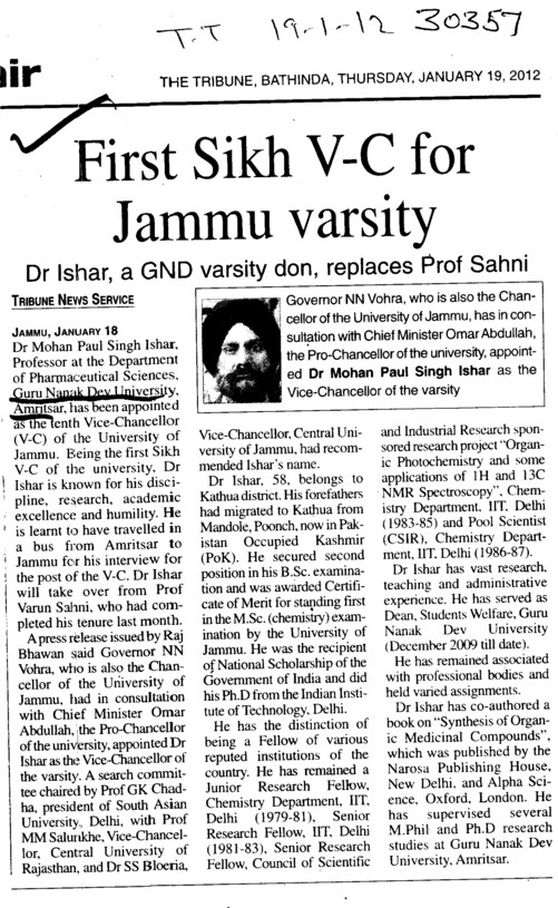 First Sikh VC for Jammu varsity (Guru Nanak Dev University (GNDU))