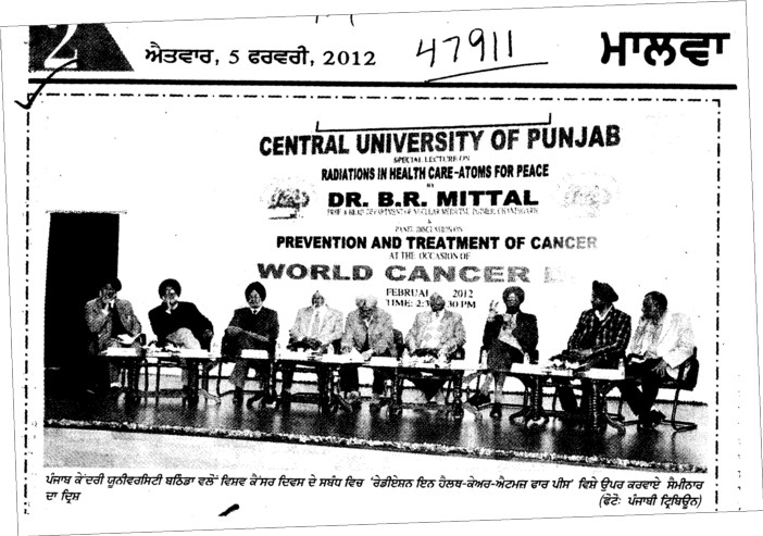 Prevention and Treatment of Cancer (Central University of Punjab)