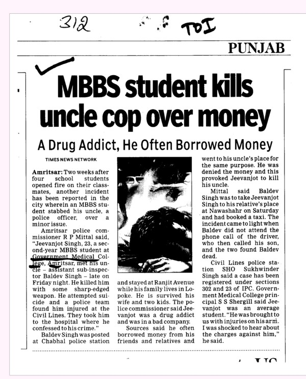 MBBS Student kills uncle cop over money (Government Medical College)
