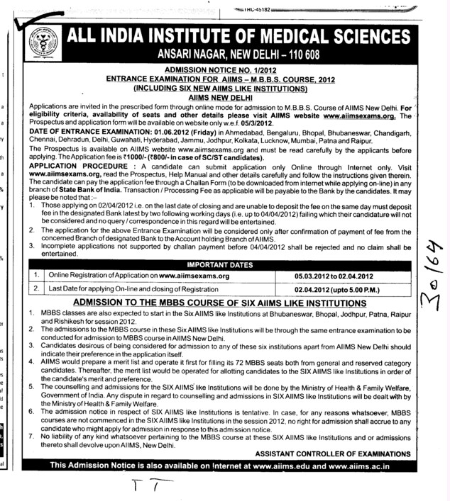 The MBBS Course of Six AIIMS Like Institutions (All India Institute of Medical Sciences (AIIMS))
