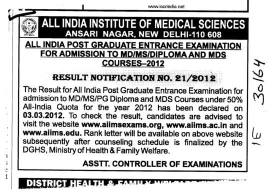 MD MS Diploma and MDS etc (All India Institute of Medical Sciences (AIIMS))