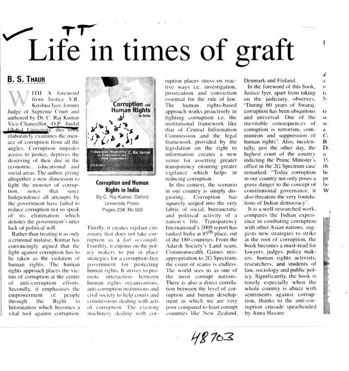 Life in times of Graft (OP Jindal Global University)