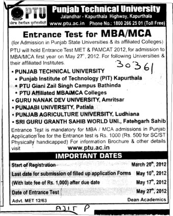 Test for MBA and MCA (Punjab Technical University PTU)