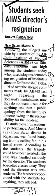 Students seek AIIMS directors resignation (All India Institute of Medical Sciences (AIIMS))