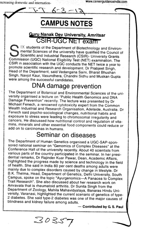DNA damage prevention and Seminar on disease (Guru Nanak Dev University (GNDU))