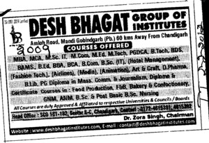 BTech,MTech,BBA,BCA and PGDCA etc (Desh Bhagat Group of Institutes)