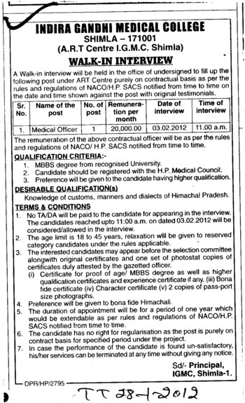 Medical Officer required (Indira Gandhi Medical College (IGMC))