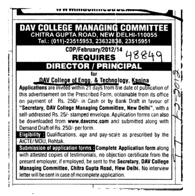 Director and Principal required (DAV College of Engineering and Technology)
