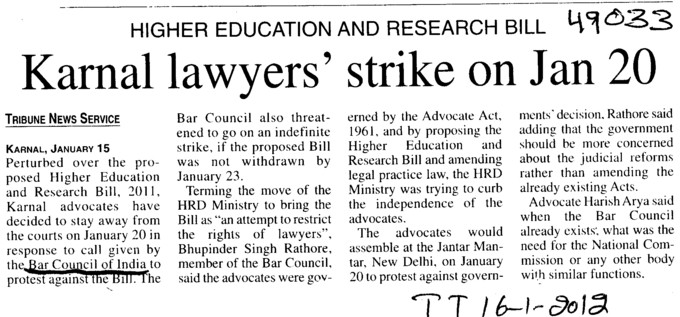 Karnal Lawyers strike on Jan 20 (Bar Council of India (BCI))