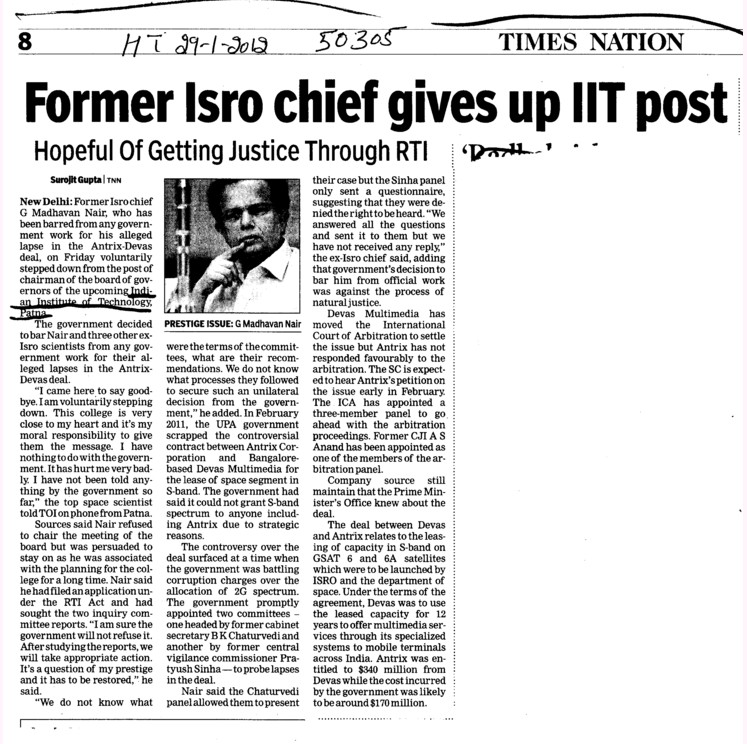 Former Isro chief gives up IIT post (Indian Institute of Technology IIT)