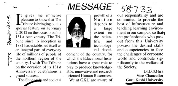 Message of VC Dr D S Hira (Guru Kashi University)
