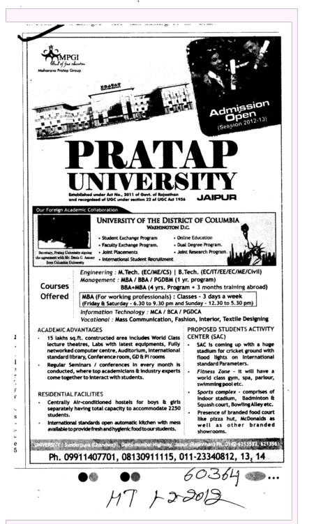BTech,MTech,BBA,BCA and PGDCA etc (Pratap University)