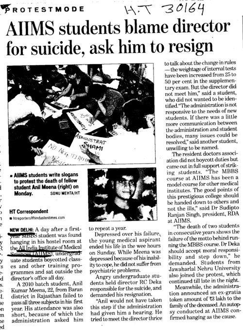 AIIMS Students blame director for suicide ask him to resign (All India Institute of Medical Sciences (AIIMS))