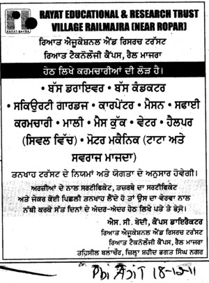Bus Driver,Bus Conductor and Helper etc (Rayat and Bahra Group)
