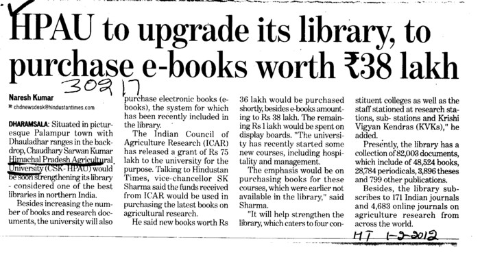HPAU to upgrade its Library to purchase e books worth Rs 38 lakh (Chaudhary Sarwan Kumar (CSK) Himachal Pradesh Agricultural University)