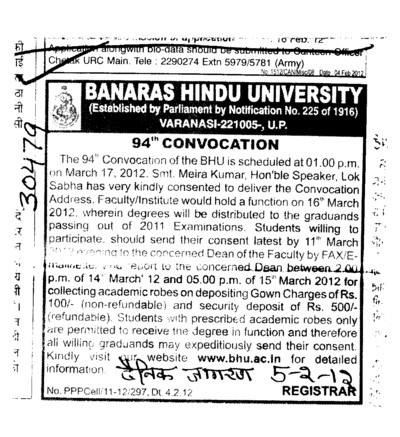 94th Annual Convocation (Banaras Hindu University)