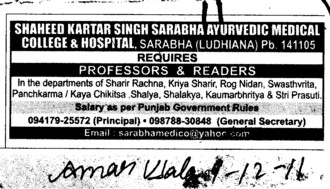 Professor and Reader (Shaheed Kartar Singh Sarabha Ayurvedic Med College and Hospital)