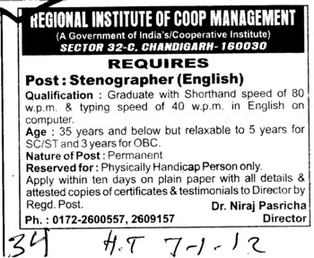 Stenographer in English (Regional Institute of Cooperative Management)