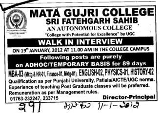 Lecturer on adhoc basis (Mata Gujri College)