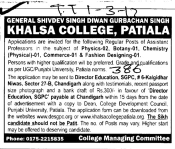 Assistant Professor on regular basis (Khalsa College)