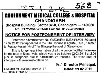 Postponement of Interview (Government Medical College and Hospital (Sector 32))