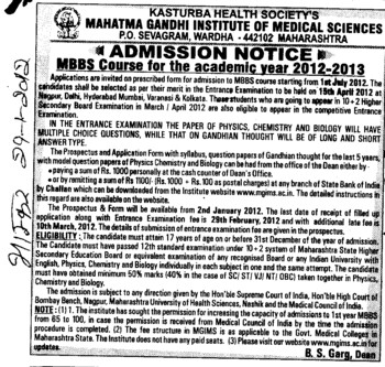 MBBS 2012 2013 (Mahatma Gandhi Institute of Medical Sciences)