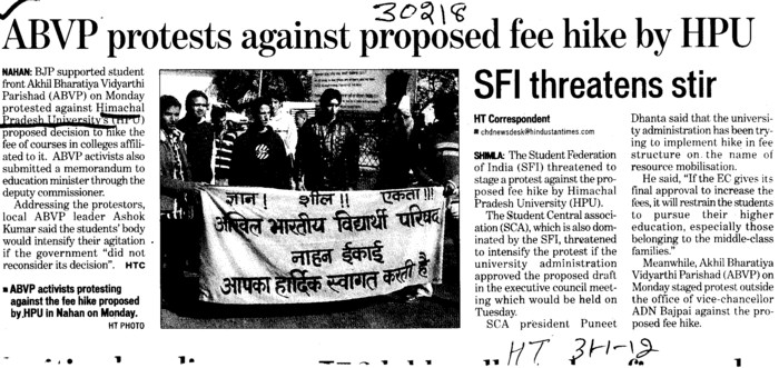 ABVP protests against proposed fee hike by HPU (Himachal Pradesh University)