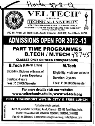 BTech and MTech Programmes (Vel Tech Dr. RR and Dr. SR Technical University)