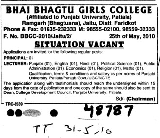 Principal and Lecturer on regular basis (Bhai Bhagtu Girls College)