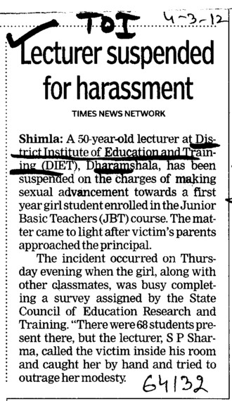 Lecturer suspended for harassment (District Institute of Education and Training (DIET))
