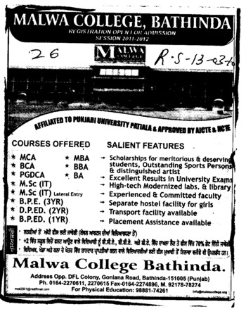 BCA,BBA,MCA and MBA etc (Malwa College (earlier RCMT))
