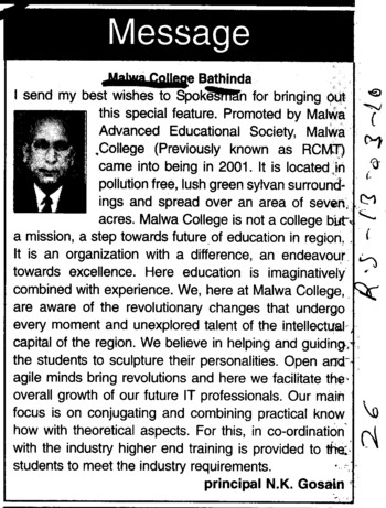 Message of Principal N K Gosain (Malwa College (earlier RCMT))