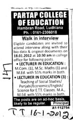 Lecturer in Education (Partap College of Education)