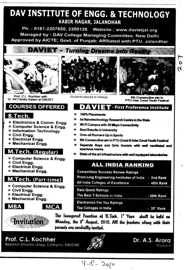 BTech,MTech and MBA Courses (DAV Institute of Engineering and Technology DAVIET)