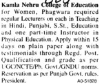 Lecturer and Part time Instructor (Kamla Nehru College of Education For Women)