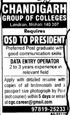 Data Entry Operator (Chandigarh Group of Colleges)