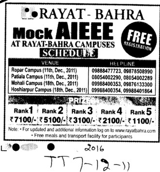 Mock Test AIEEE (Rayat and Bahra Group)