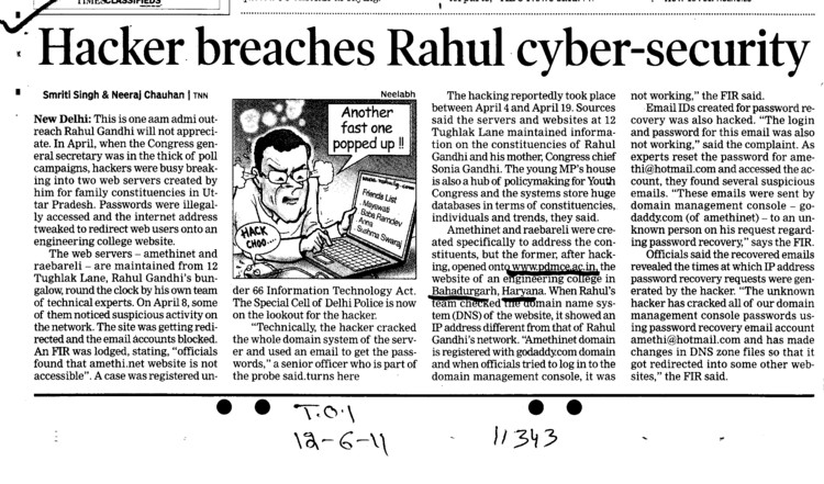 Hacker breaches Rahul Cyber Security (PDM College of Engineering)