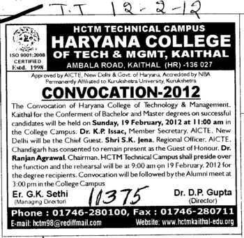 Convocation 2012 (Haryana College of Technology and Management (HCTM))