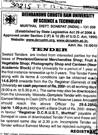General Merchandise Shop and Vegetable Shop etc (Deenbandhu Chhotu Ram University of Science and Technology)