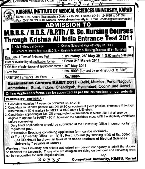 MBBS,BDS and BSc Nursing Courses (Krishna Institute of Medical Sciences University KIMS)