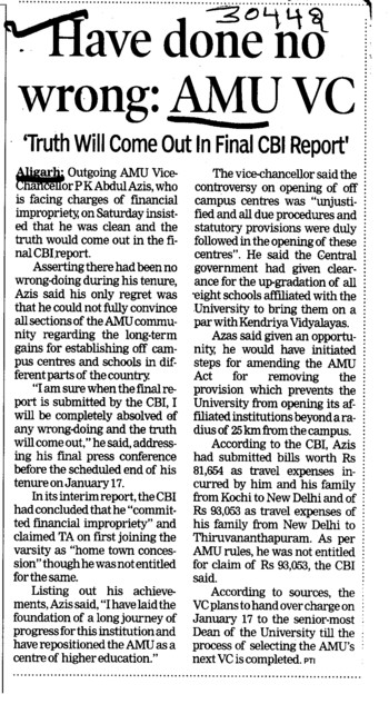 Have done no wrong AMU VC (Aligarh Muslim University (AMU))