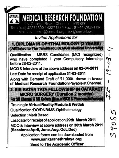 Diploma in Ophthalmology (Sankara Nethralaya Medical Research Foundation College)