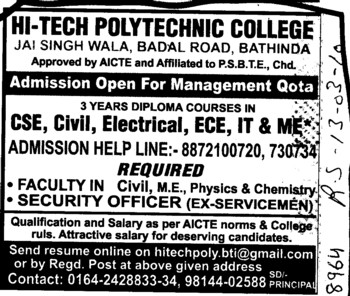 Management Quots seats for BTech (Hi Tech Polytechnic College)