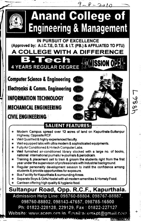 Four years regular BTech Degree Course (Anand College of Engineering and Management)