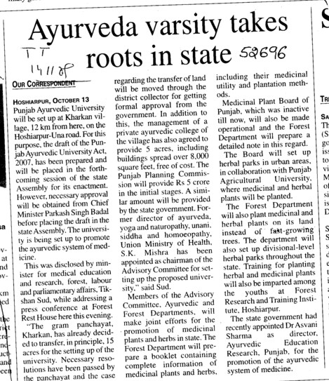 Ayurveda Varsity takes roots in state (Guru Ravidass Ayurved University (GRAU))