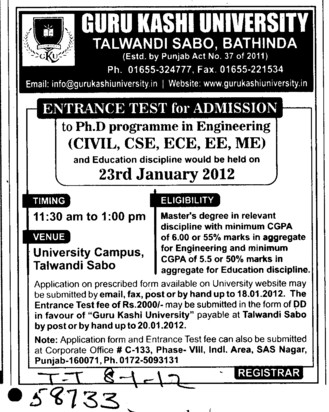 Entrance Test for PhD Programmes (Guru Kashi University)