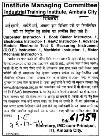 Carpenter Instructor and Book Binder Instructor etc (Industrial Training Institute (ITI))